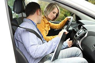 Учиться вождению